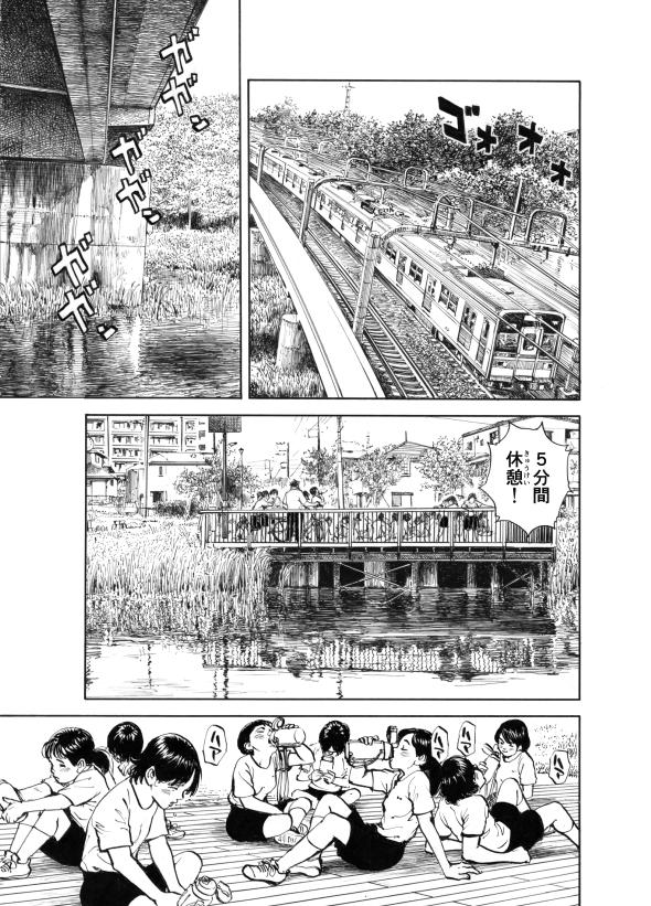 darkcat_kurohebisawa-part1_sampel-04